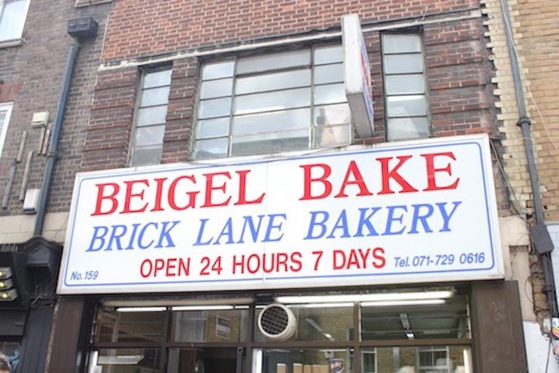 Beigel Bake